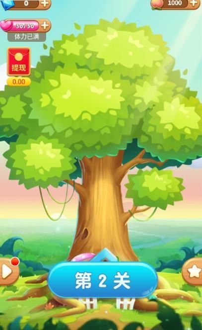 消水果乐园红包版下载-消水果乐园领红包安卓版下载