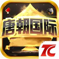 唐朝国际游戏大厅