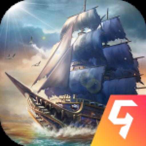 航海與家園破解版