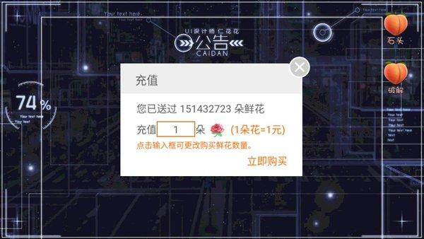 全息网游荣耀时代
