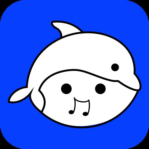 海豚变声器