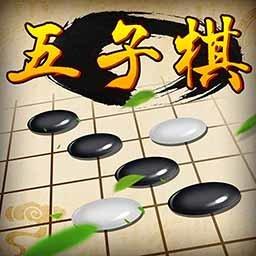 游苑五子棋