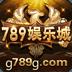789娱乐