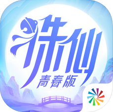 THE9诛仙青春版