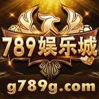 789娱乐棋牌