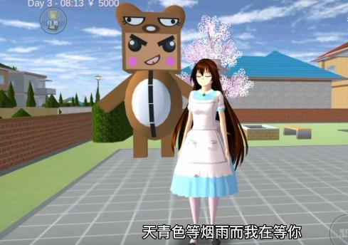 樱花校园模拟器最新版中文版十八汉化截图