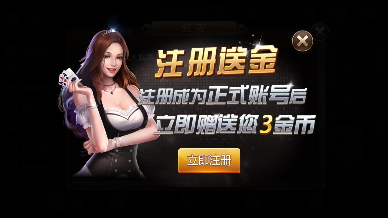华人娱乐棋牌HR88