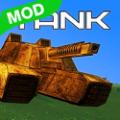 坦克作战铁军战场