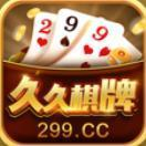 299棋牌