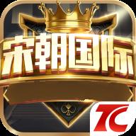 宋朝棋牌app