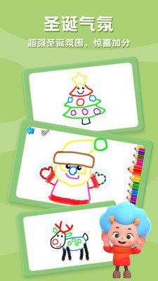 圣诞小画家