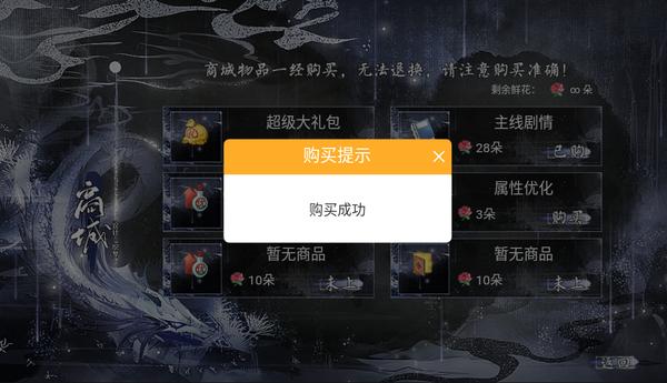 仙山八千年破解版金手指游戏