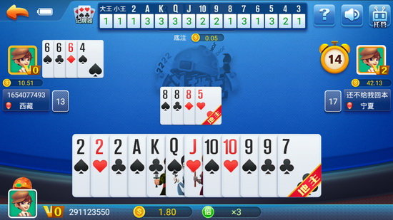 880棋牌手机版