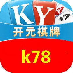 k78棋牌苹果版
