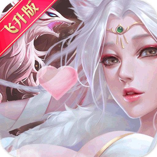 剑舞倩女情缘