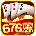 676棋牌苹果版