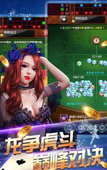 kok棋牌app