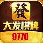 9770大发棋牌app