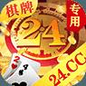 24棋牌app