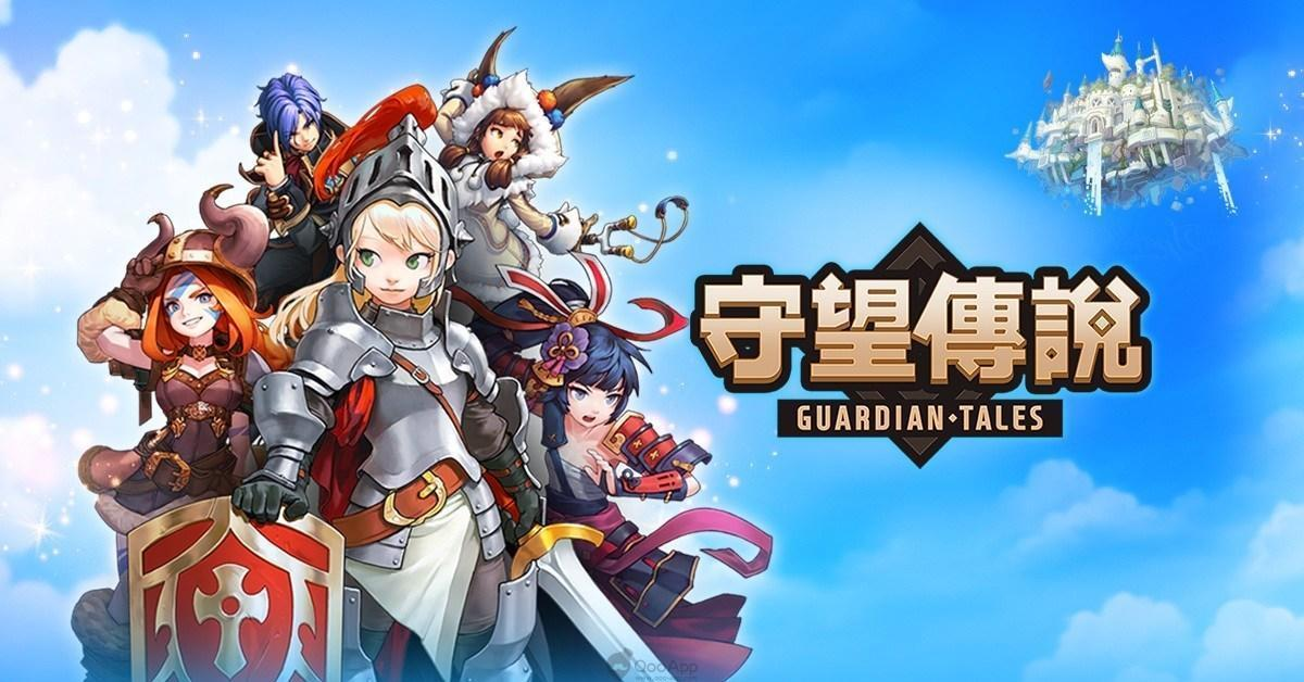 守望传说Guardian Tales