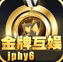 金牌互娱app官方版