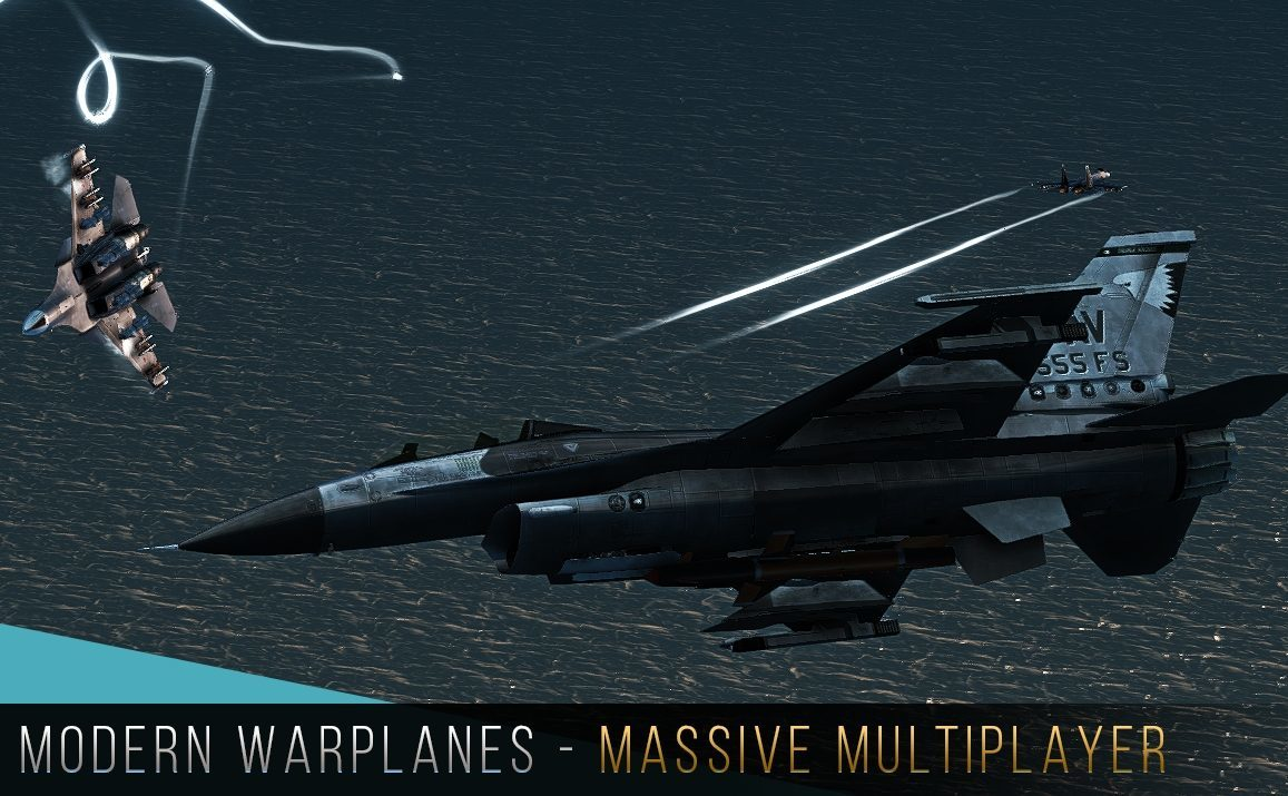 现代战机破解版