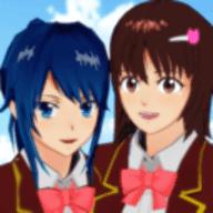 櫻花校園模擬器公主版中文版