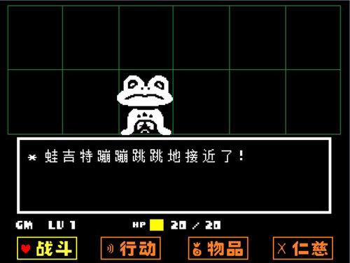 传说之下中文版