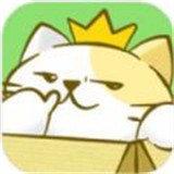 猫咪小家手机版