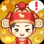 财神小童子app
