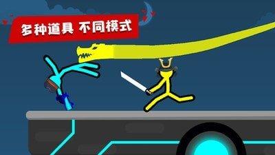 火柴人对决下载-火柴人对决中文版下载