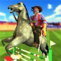 我的骑马模拟器中文版