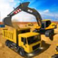 超级挖掘机游戏