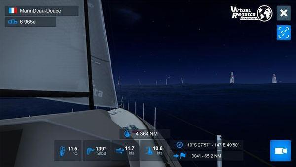 海上虚拟赛船会