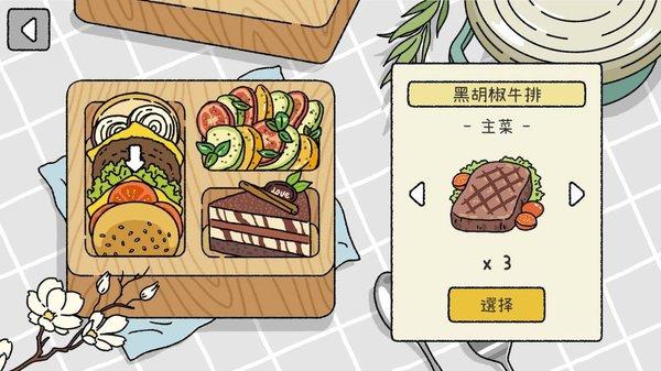 萌宅物语安卓版介绍