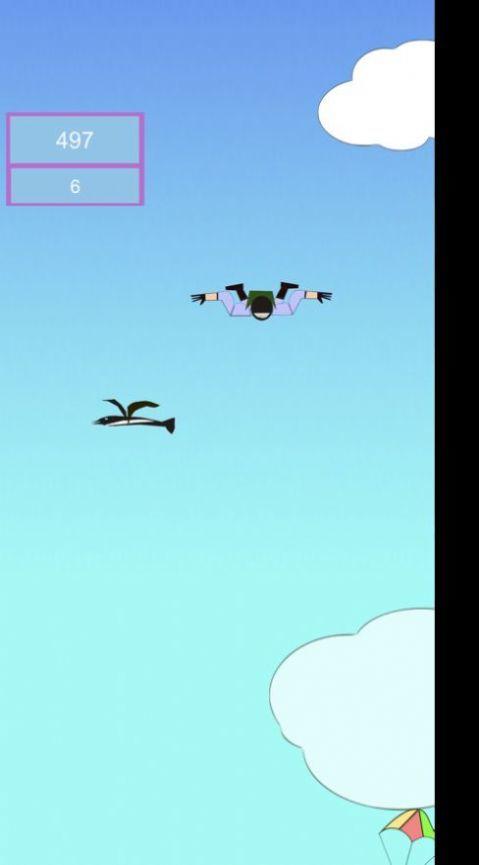 最后的空中跳伞