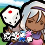 骰子勇者无限金币版
