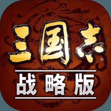 三国志战略版无限金珠