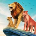 愤怒的狮子家族模拟器