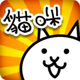 猫咪大战争手机版