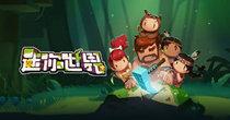 迷你世界最新版本游戏合集