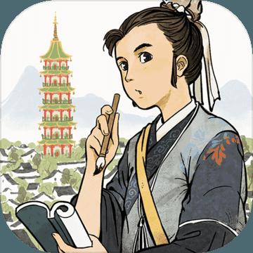 江南百景图1.22破解版