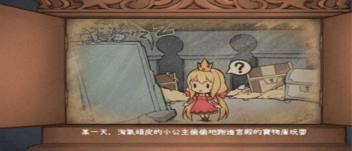恶魔石板和被诅咒的犬公主游戏