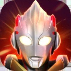 奥特曼宇宙英雄无限钻石