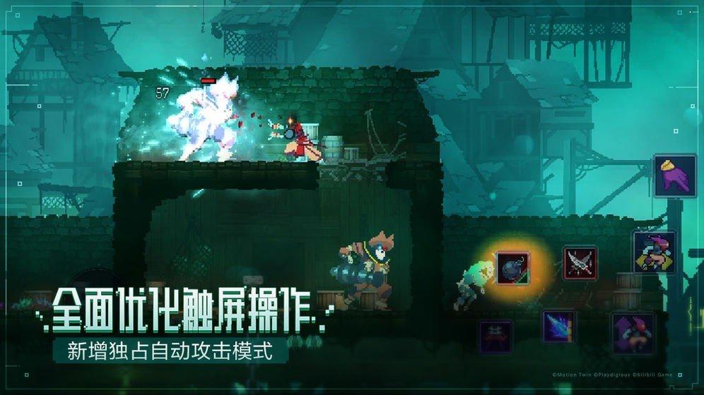 死亡细胞中文版