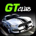 GT速度俱乐部2020破解版
