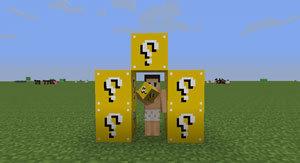 我的世界幸运方块模组