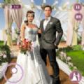 新婚夫妇模拟器