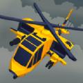 模拟自由驾驶直升机