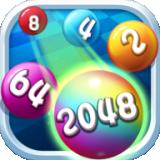 2048球球大作戰紅包版